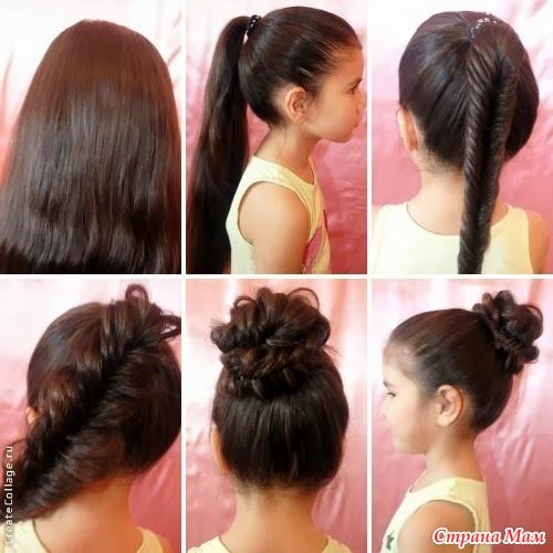 Прически в школу за 5 минут своими руками для длинных волос