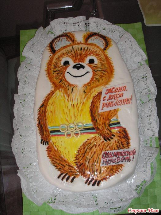 Торт олимпийский мишка с фото