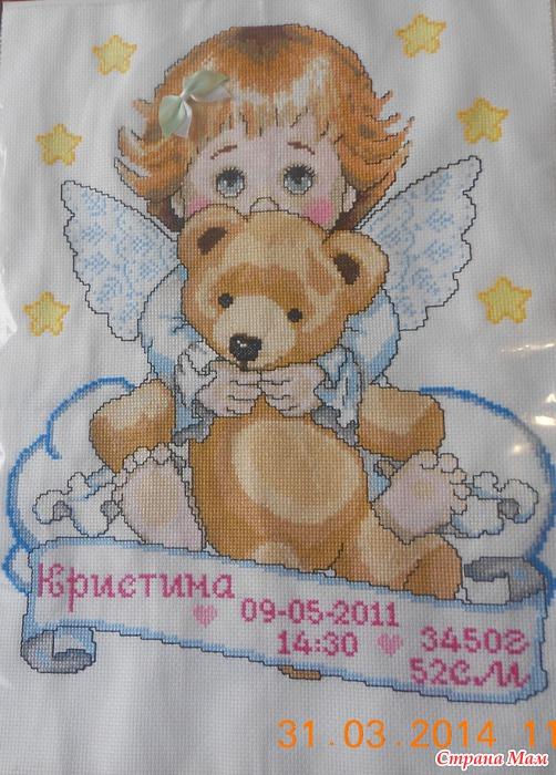 Метрика ангел вышивка