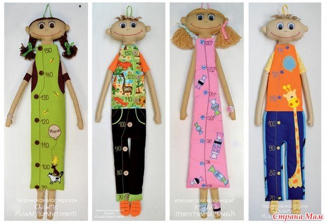 Как сшить куклу своими руками ребенку