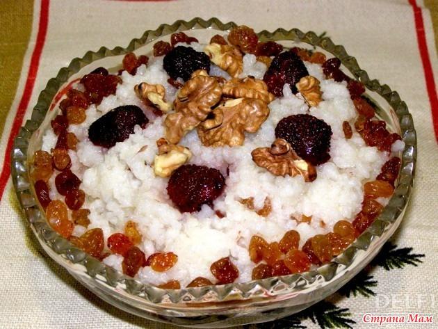 Кутья из риса рождественскаяы с фото