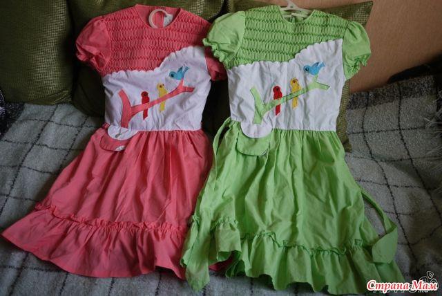 Китайские детские платья 90-х
