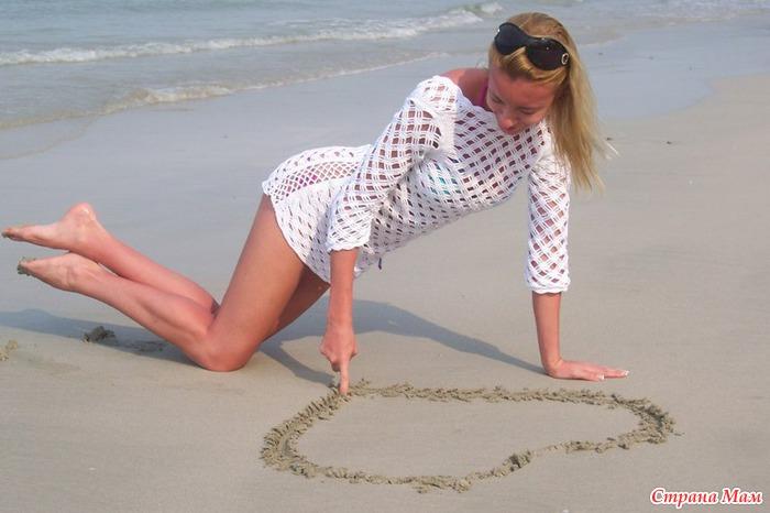 Вязаные Пляжные Туники