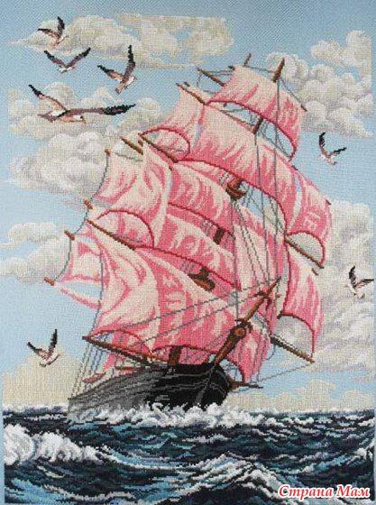 Вышивка бисером корабль с парусами