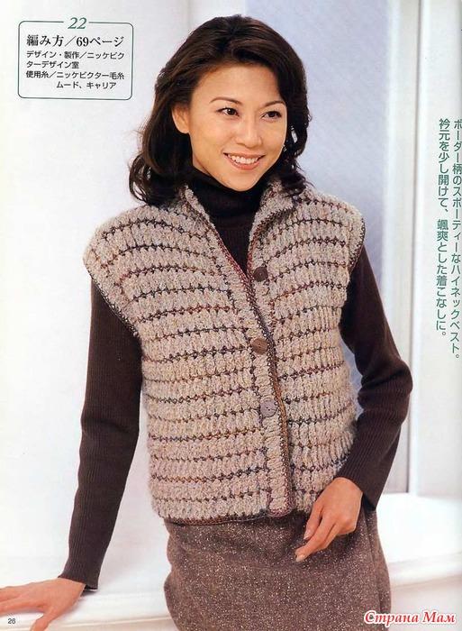 Вязание крючком теплый жилет женский в