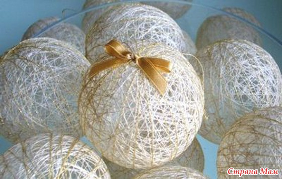 Новогодние игрушки своими руками шар из ниток