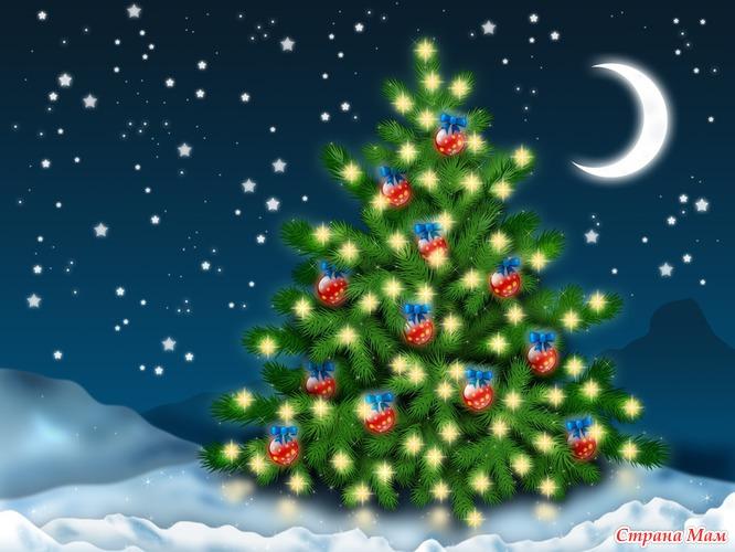 Скачать песню елка давай строить мир по новой
