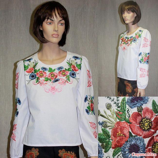 Блузки С Вышивкой В Уфе