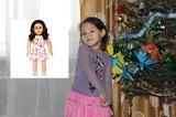 Мой кукленыш