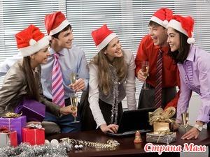 Корпоративный праздник. Личный опыт участия и проведения