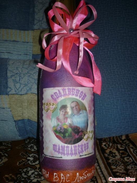 Какой подарок подарить крестному на день рождения 737