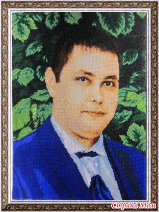 И ещё портрет по фото бисером.