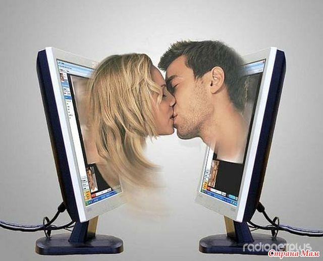 virtualnaya-lyubov-seks-i-brak-mnenie-psihologa