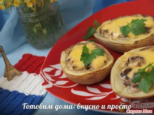 Жульен в картофеле рецепт с фото