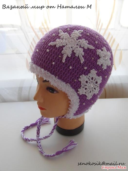 вязание спицами комплект шапка шарф митенки