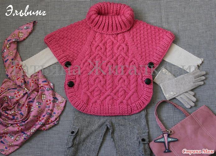 Осинка вязание для девочек