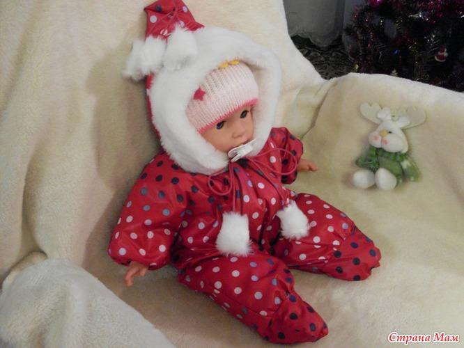 Выкройки на куклу зимняя одежда