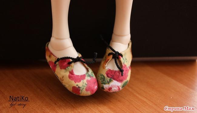 Как самим сделать туфли для себя