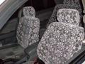 Можно ли связать чехлы для машины крючком.  Воскресенье, 01 Декабря Вязаные чехлы для сидений в автомобиле крючком.