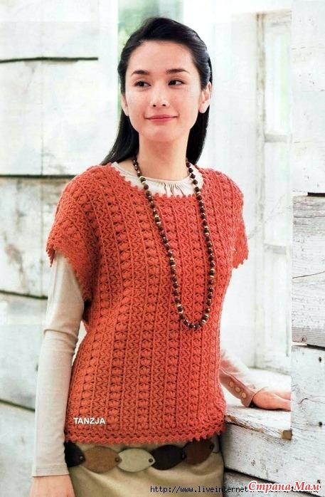 Японское плечо вязание