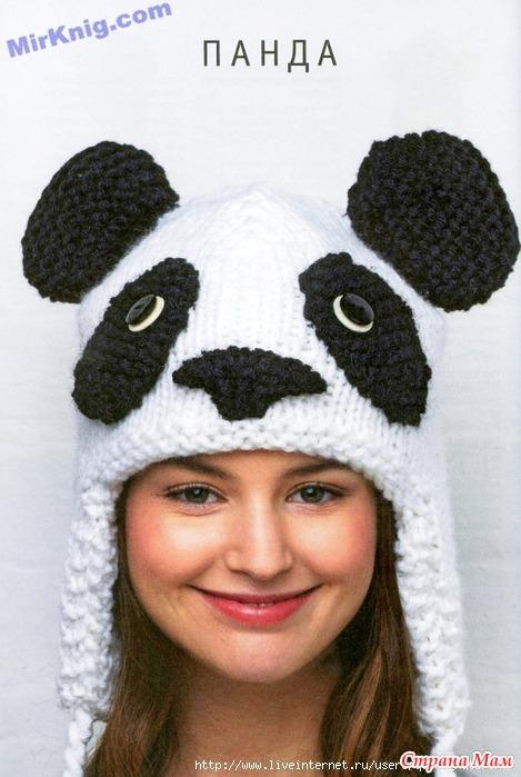 Как вязать шапку с пандой