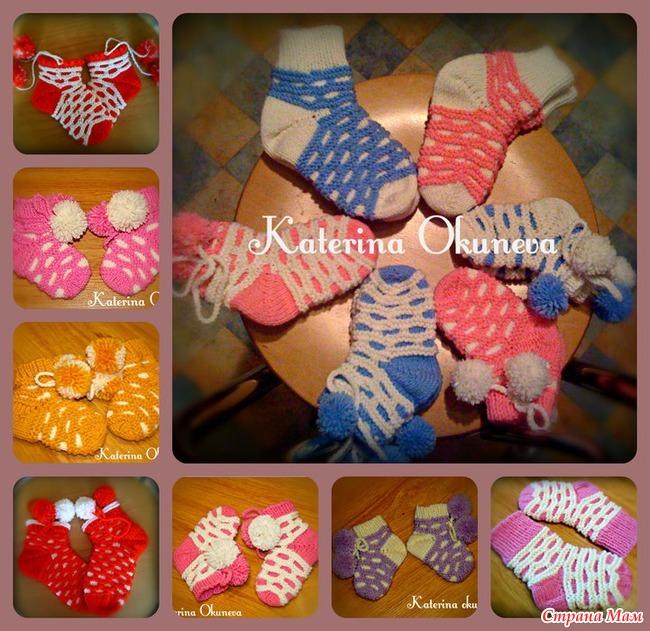Носочки для девочки своими руками
