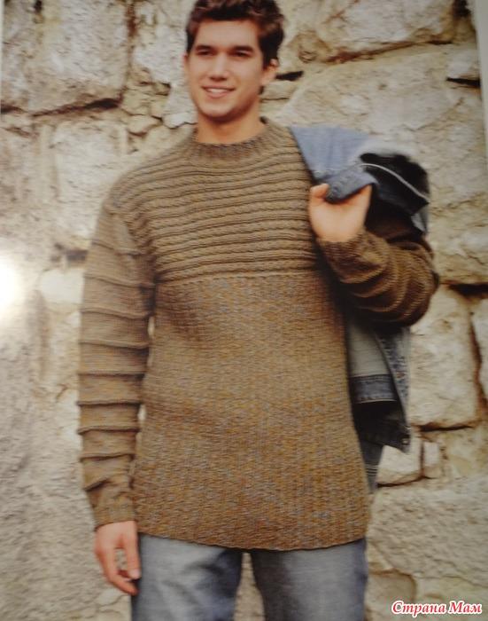 Меланжевый Пуловер Мужской