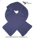 курс вязания мужской шарф крючком курс вязания как связать шарф курс мужской шарф спицами ажурный шарф крючком Шарф...