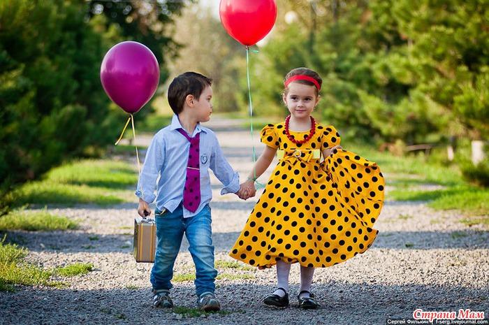 Мальчик и девочка картинка для детей