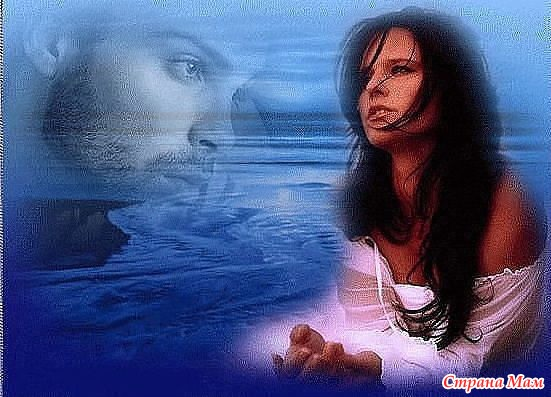 Скачать песню верни мое сердце верни мою душу