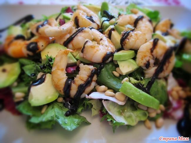 Салат с авокадо креветками и кедровыми орешками