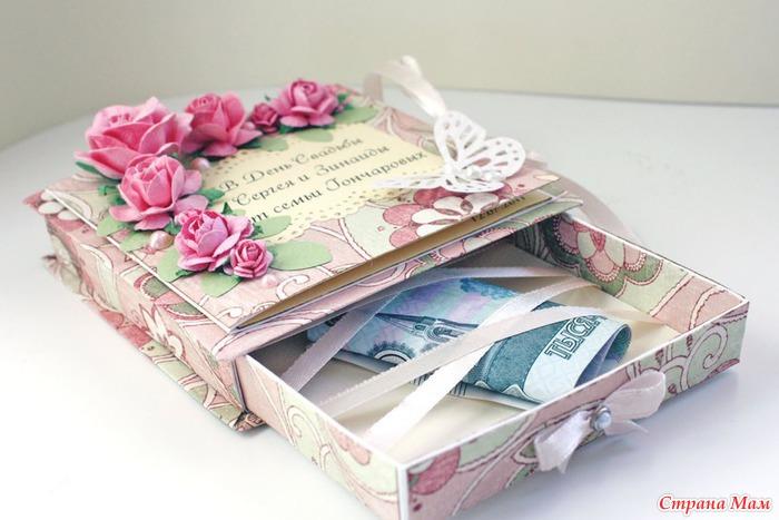 Подарок на свадьбу деньгами оригинально своими руками фото