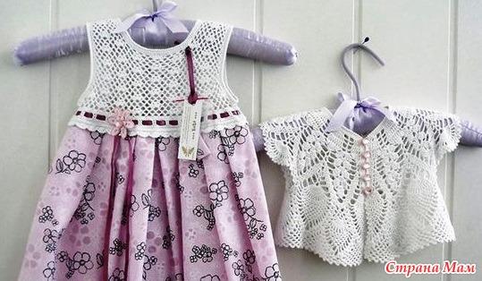 Вязание платья крючком комбинированного с тканью