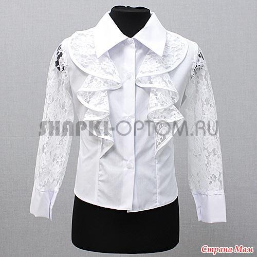 Белые Блузки Для Школы Купить Казань