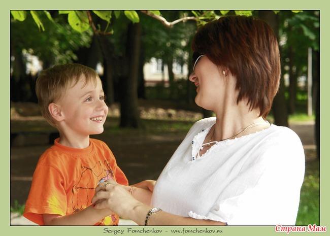 как мамаша ебёться с сыном смотреть фото