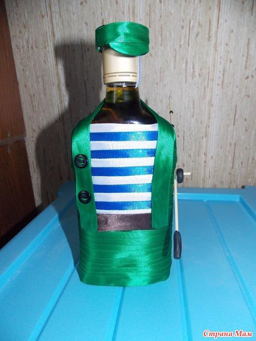 Бутылка в подарок рыбаку