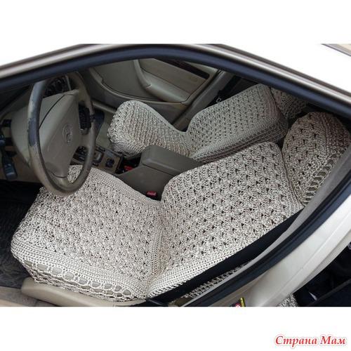 Вязаные чехлы для авто