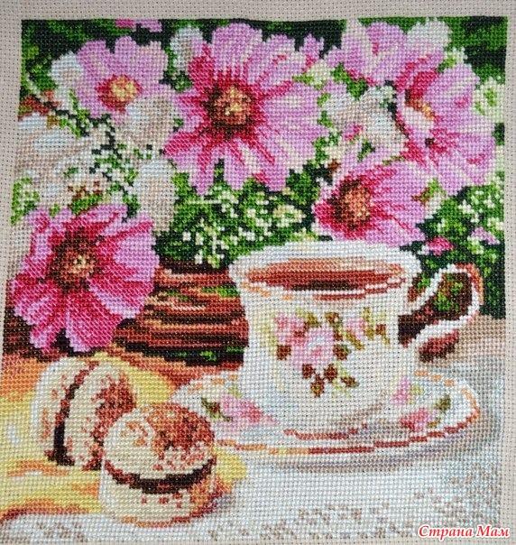 *Утренний чай