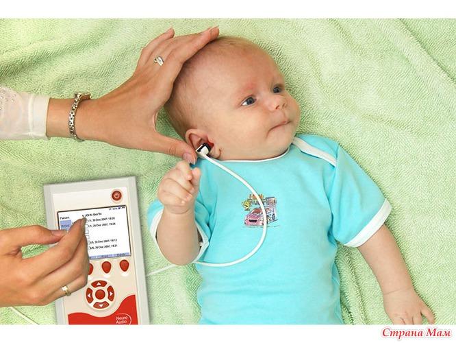 крыш одним как проверить слух у младенца численности населения