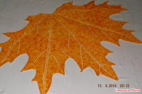 Кленовый листок схема