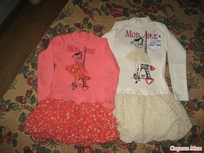 Детская одежда маруся - детская одежда и обувь