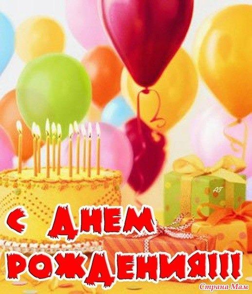 Prikol_nye_pozdravlenija_muzhchine_s_dnem_rozhdenijajpg - размер: 14017 кб