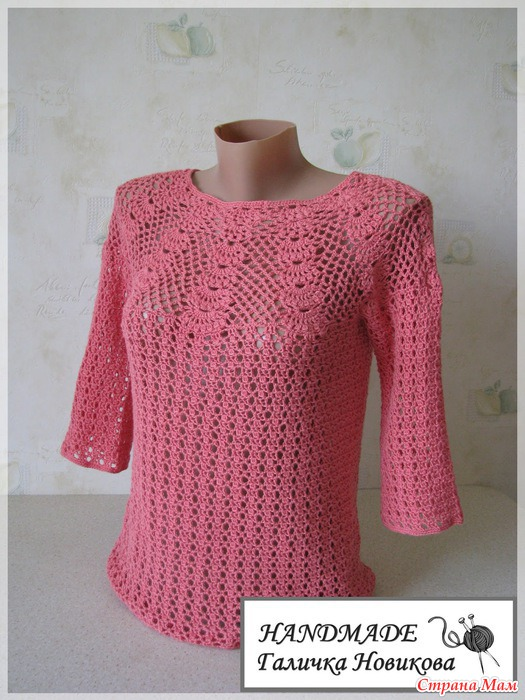 моделировaние блузки кaрмен