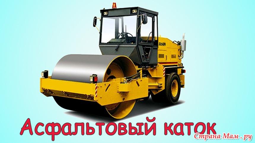 Смешарики - Все мультики - Pro-Multiki. Ru