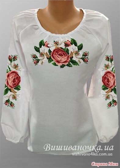 Блузка Вышиванка В Екатеринбурге