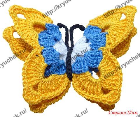 *Бабочка крючком
