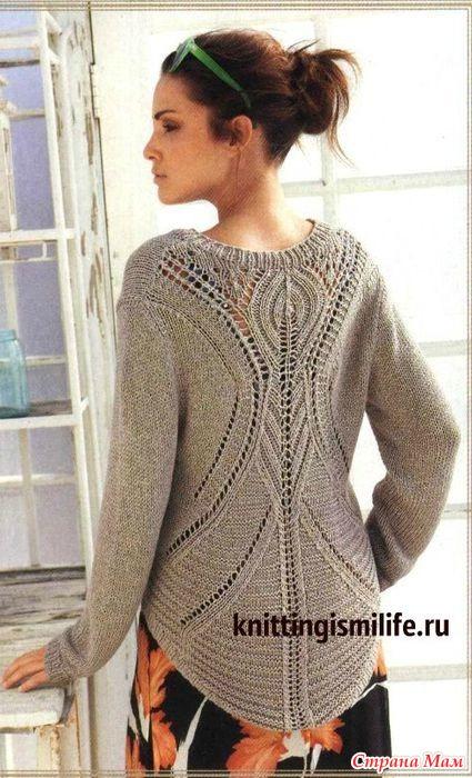 Пуловер с ажурной спиной
