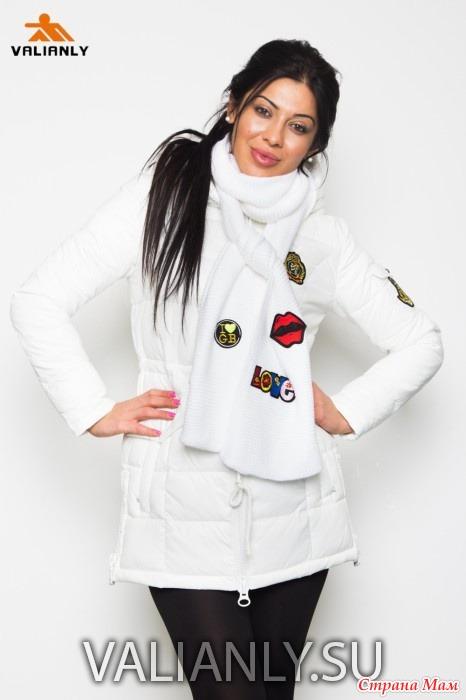 Красивые горнолыжные костюмы женские распродажа