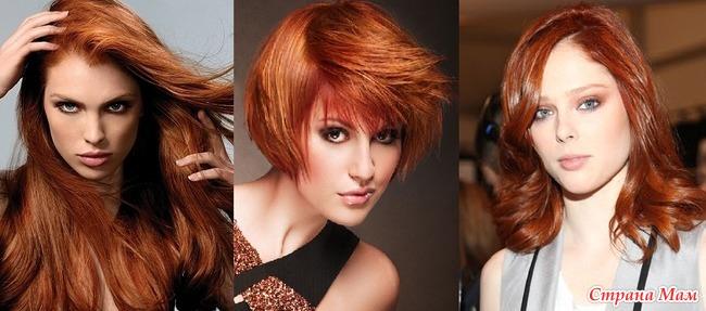 Краска для волос натуральный рыжий
