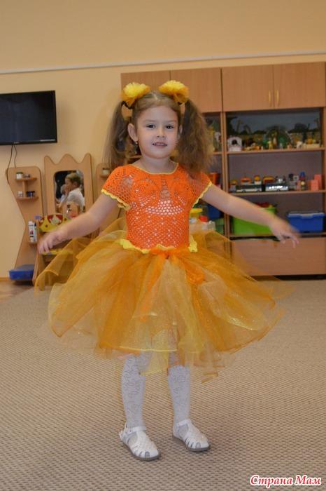 Платье На Осенний Бал Для Девочки Купить